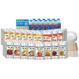 【3980円以上送料無料】美味しい防災食ファミリーセット(保存水有)FS35 3個セット