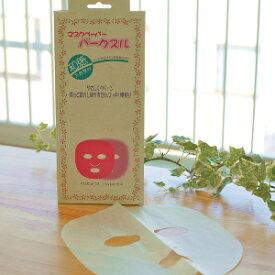 美濃和紙 マスク・ペーパー「パークスル」 17枚入り 3個セット