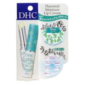【当店は3980円以上で送料無料】DHC 香る モイスチュア リップクリーム ミント 1.5g
