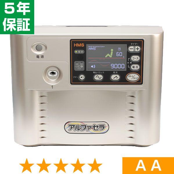 アルファセラ EK3MT(中国販売名:KAVASS) ★★★★★ 程度AA 5年保証