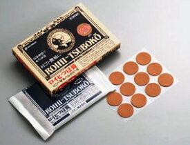 【第3類医薬品】【代引き用ページ】ロイヒつぼ膏〔肩こり・腰痛の貼り薬〕直径2.8cm156枚入 1箱
