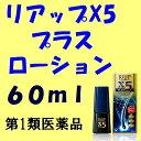 Imgrc0063569101