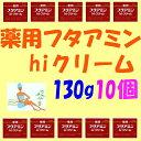 Imgrc0064866011