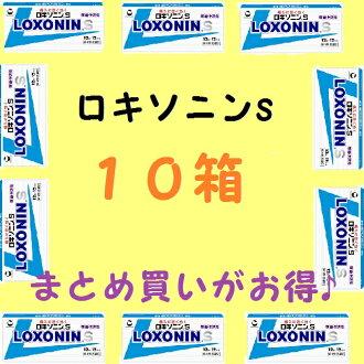 """《! """"Loxonin 的 12 片 10 0301年乐天卡拆分器 532p67sep66"""