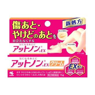 << point double!>> At non cream EX 15 g three