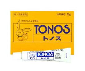 【第1類医薬品】トノス ハリーマーク 5g 1個 大東製薬工業代引き不可【クール便】