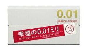 サガミオリジナル 001 5コ入 コンドーム 相模ゴム 幸福の0.01ミリ