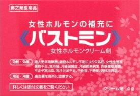 【第2類医薬品】バストミン 女性ホルモンクリーム剤 4g 代引き不可