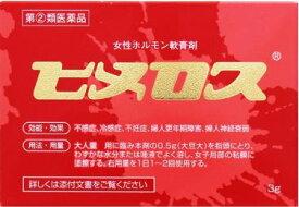 【第(2)類医薬品】ヒメロス 女性ホルモン軟膏剤 3g 大東製薬 代引き不可