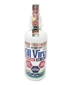 Kill Virus キルウイルス 除菌スプレー 300ml ノンアルコールタイプ 安定化二酸化塩素の除菌パワー 抗菌・消臭・防臭に