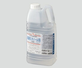 消毒用エタノールα カネイチ 日本製 2000ml (2L) 減容ボトル