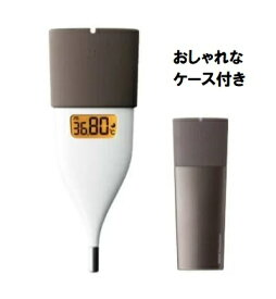 OMRON MC-652LC-BW オムロン 電子体温計 婦人体温計 口内専用 ブラウン MC652LC