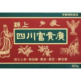 錦上 四川富貴廣 60包 JPS(ジェーピーエス)【送料無料】正規品