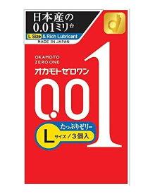 オカモト ゼロワン 0.01 たっぷりゼリーLサイズ 3個入 コンドーム 避妊具 大きめスキン 正規品 代引き不可