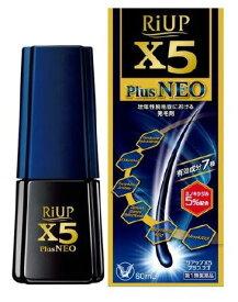 【第1類医薬品】リアップx5プラスネオ 60ml RiUp plus NEO代引き不可