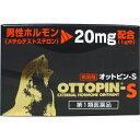 Ottopins