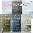 (メール便送料¥194)ピッタマスク 3枚入(PITTA MASK)×1袋