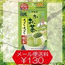 (メール便送料¥130)伊藤園 おーいお茶 抹茶入りさらさら緑茶 80g