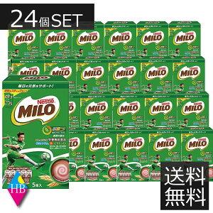 ネスレ ミロ オリジナル スティック (15g×5本)×24箱 送料無料