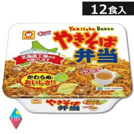 東洋水産(マルちゃん) やきそば弁当 132g×12個 送料無料[マルちゃん 焼きそば(ヤキソバ)]