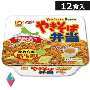 東洋水産(マルちゃん) やきそば弁当 132g×12個[マルちゃん 焼きそば(ヤキソバ)]