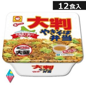 東洋水産(マルちゃん) 大判やきそば弁当 173g×12個  送料無料[マルちゃん 焼きそば(ヤキソバ)]
