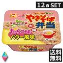 東洋水産(マルちゃん) やきそば弁当 たらこバター風味 111g ×12個 送料無料[マルちゃん 焼きそば(ヤキソバ)]