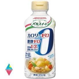 味の素 パルスイート カロリーゼロ 液体(350g)×1