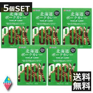 ベル食品 北海道ポークカレー中辛 (200g)×5個 送料無料