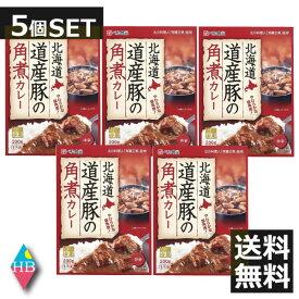 ベル食品 北海道 道産豚の角煮カレー(200g)×5個 送料無料