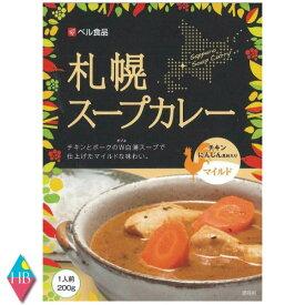 ベル食品 札幌スープカレーマイルド(200g)×1
