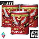 ベル食品 ラーメンスープ華味しょうゆ味(240g)×3個 送料無料