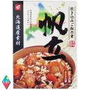 ベル商品 北海道産素材炊き込みご飯の素 帆立(ほたて)(170g)×1