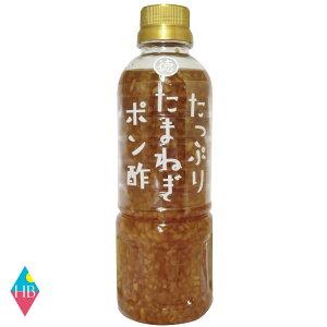 ドレッシング 徳島産業 たっぷりたまねぎポン酢 400ml ペットボトル容器