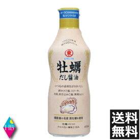 ヒガシマル 牡蠣だし醤油 400ml ×1本(送料無料)