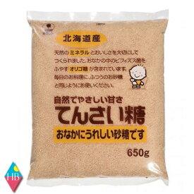 送料無料 ホクレン てんさい糖 650g ×1
