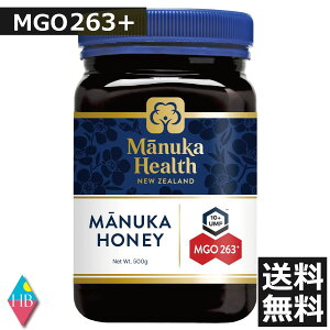 マヌカヘルス マヌカハニー MGO263+(旧 MGO250+)500g 【正規品】 ハチミツ 蜂蜜 送料無料