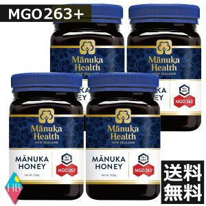 マヌカヘルス マヌカハニー MGO263+(旧 MGO250+) 500g ×4個 【正規品】 ハチミツ 蜂蜜 送料無料