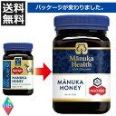 マヌカヘルス マヌカハニー MGO400+ 500g 【正規品】 ハチミツ 蜂蜜 送料無料