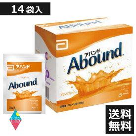 アバンド(Abound)オレンジ味 14袋[栄養補助食品]アミノ酸 HMB配合 アンチドーピング認証※箱から出して追跡可能メール便で発送