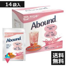 アバンド(Abound)ストロベリー&オレンジ味 14袋[栄養補助食品]アミノ酸 HMB配合 アンチドーピング認証※箱から出して追跡可能メール便で発送