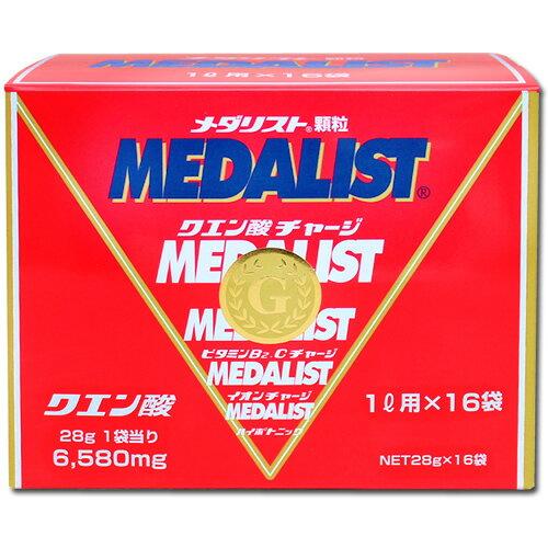 【送料無料】クエン酸サプリメントの定番【メダリスト】1L用 28g×16袋入り メダリスト クエン酸