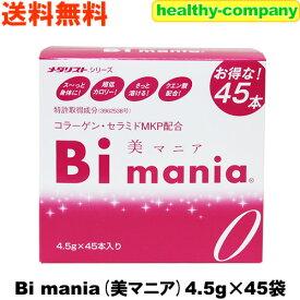 クエン酸の【メダリストシリーズ・新製品】Bimania(美マニア)4.5g×45袋【送料無料】