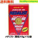 クエン酸サプリメントの人気商品メダリスト 500ml用 15g×12袋【送料無料】