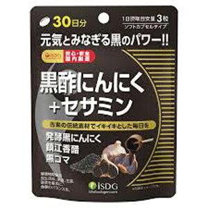 医食)黒酢にんにく+セサミン RICH 90T