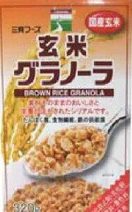 玄米グラノーラ