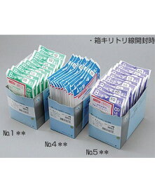 滅菌ソフラガゼロン No105 5枚入×20包 EOG滅菌 一般医療機器 - 竹虎