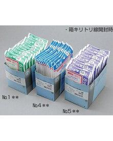 滅菌ソフラガゼロン No405 5枚入×20包 EOG滅菌 一般医療機器 - 竹虎