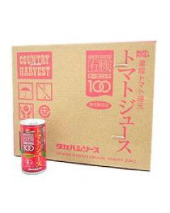有機トマトジュース無塩 190g×30本 - 高橋ソース