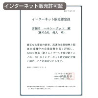 AHCCイムノゴールドSS495mg×90粒【イムノサポート】(3)